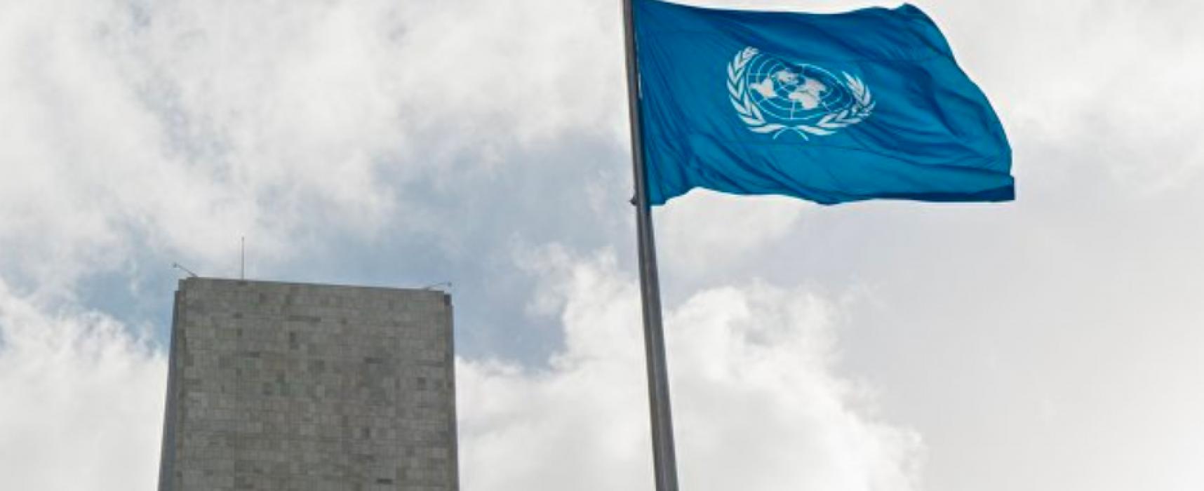 Фейк: Решението на трибунала на ООН за пленените украински моряци не е легитимно