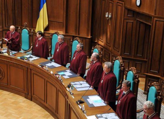 Фейк «Вестей»: председателя Конституционного суда Украины отправили в отставку, чтобы помешать инаугурации Зеленского
