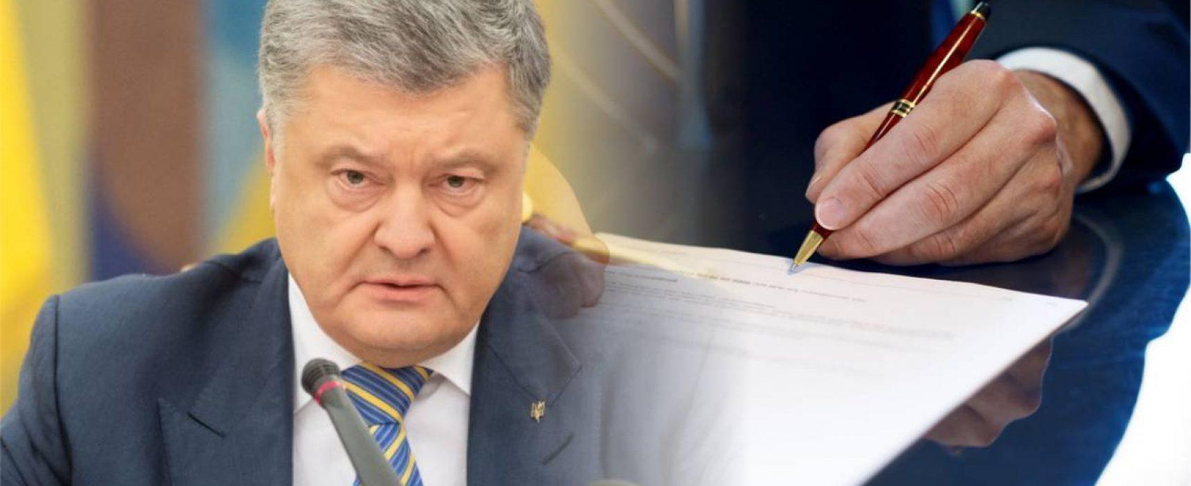 Фейк «Вестей недели»: Петр Порошенко намерен устроить геноцид