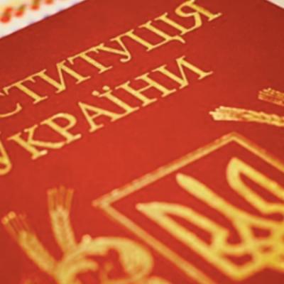 Falso: La nueva ley sobre el idioma en Ucrania viola la Constitución y los derechos de los rusófonos