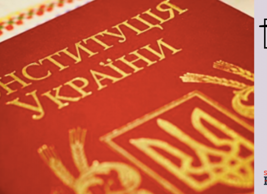 Fake: Ukraine's New Language Law Violates Country's Constitution, Violators Criminally Liable