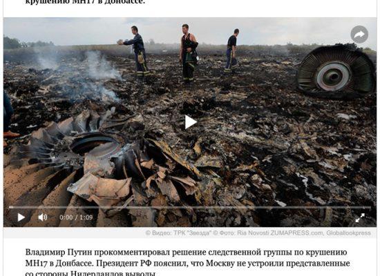 """""""Neprůkazná obvinění"""" aneb jak ruská média reagují na novou zprávu vyšetřovatelů o katastrofě MH17"""