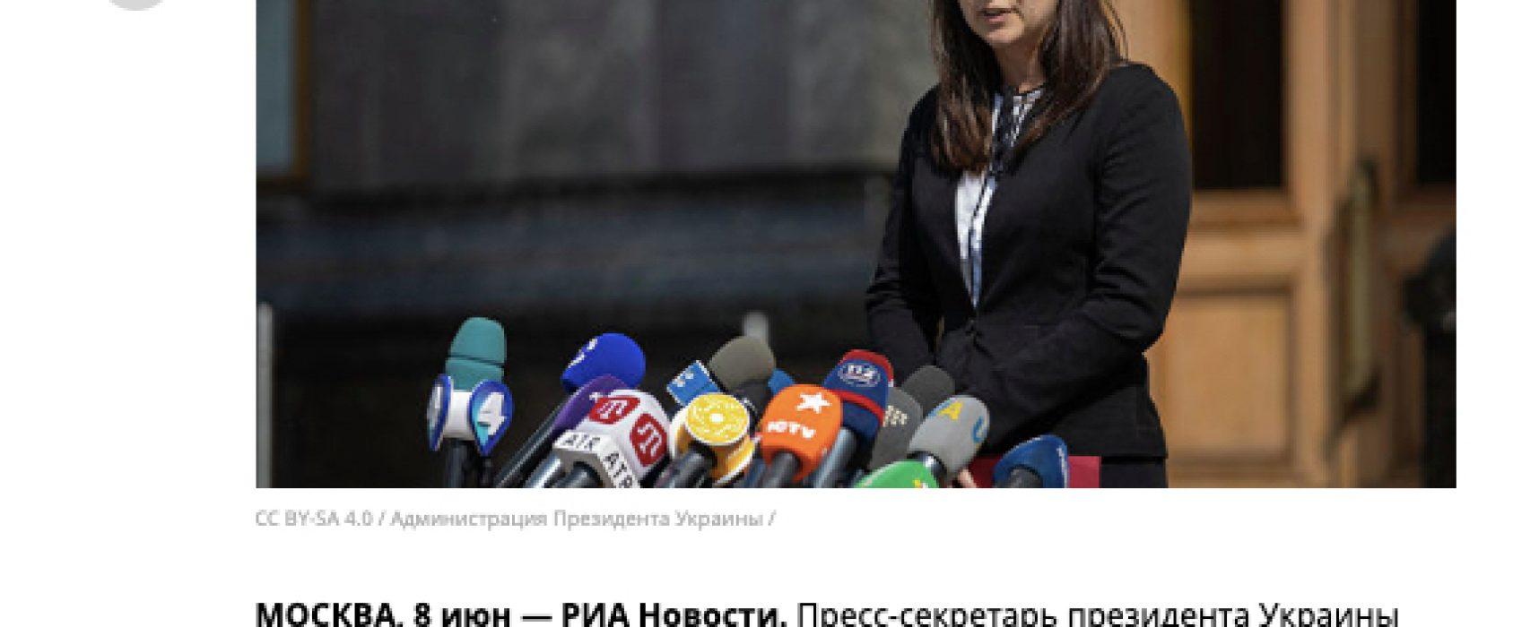 Falso: Ucrania ha reconocido el asesinato de civiles en el Donbás por el ejército del país