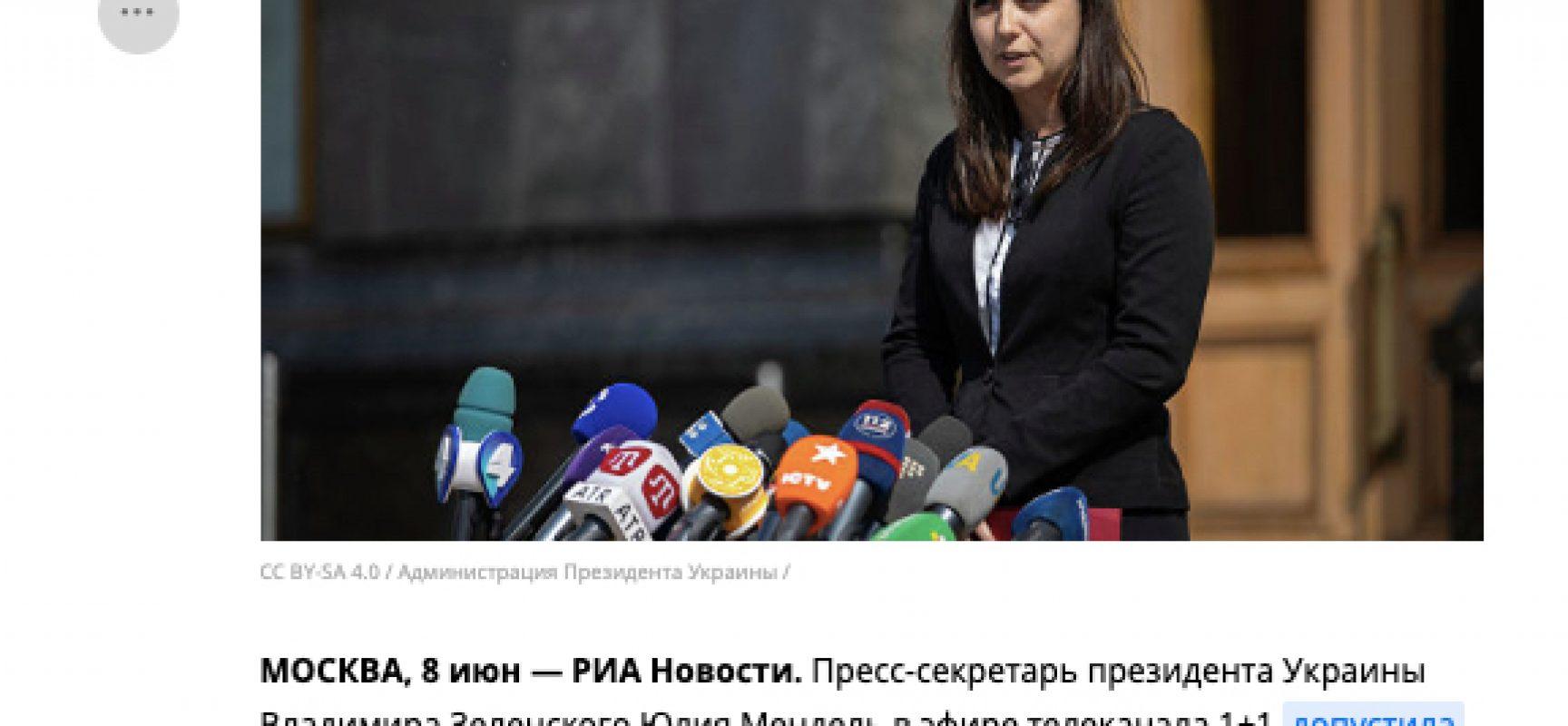 Fake: Kiev riconosce l'uccisione di civili da parte delle forze armate ucraine nel Donbas