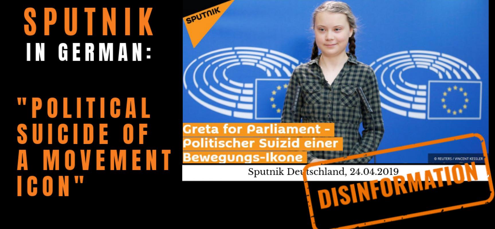 Sepa más, infórmese menos: la observación de nueva campaña desinformativa del Kremlin contra la UE