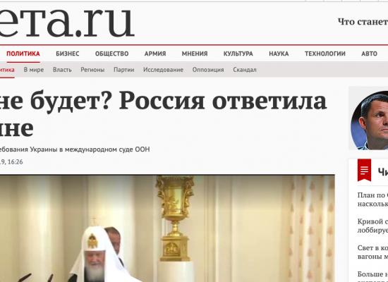 Especulación: La guerra del Donbás y la anexión de Crimea no están bajo la jurisdicción del Tribunal Internacional de la ONU