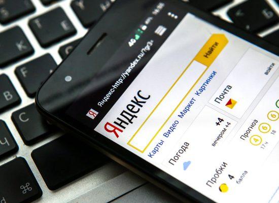 «Яндекс» узгодив із ФСБ питання щодо передачі ключів шифрування