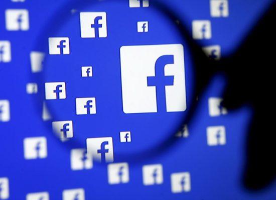 Ищи-свищи. Как Фейсбук по-тихому отключает «умный поиск»