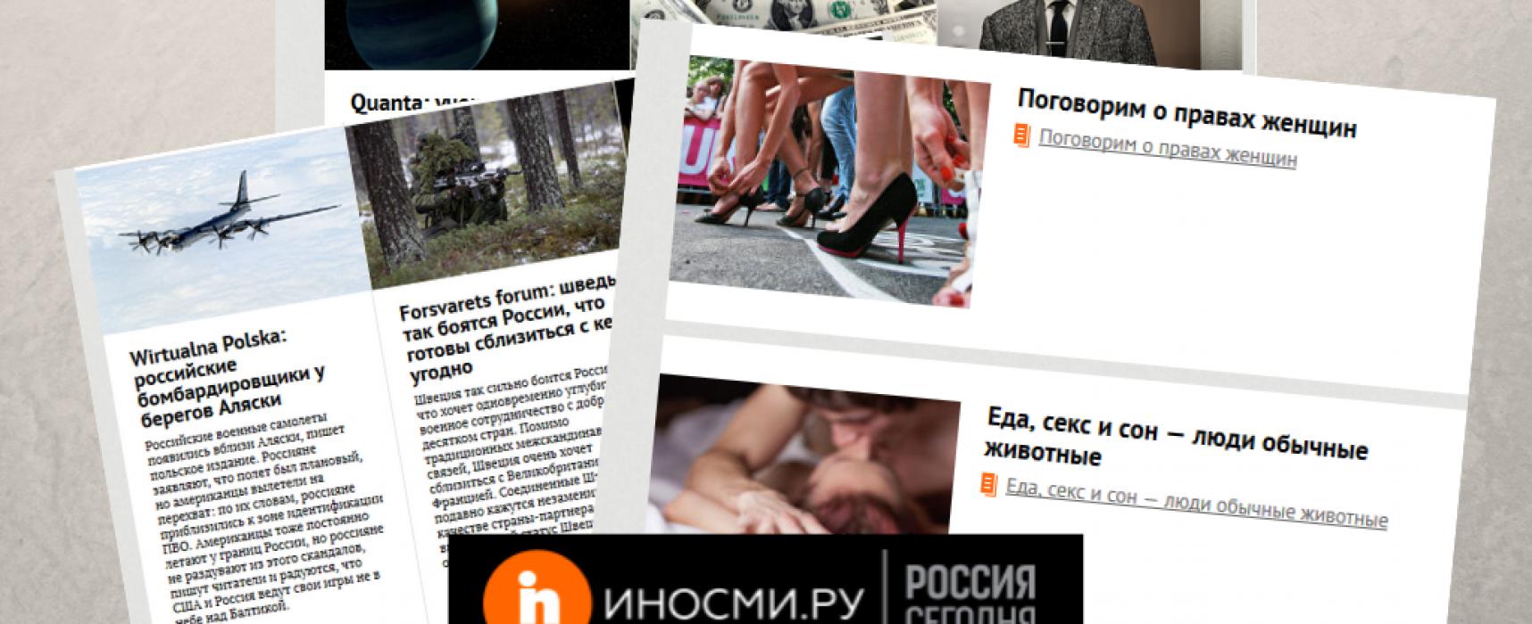 Inosmi: el Kremlin roba noticias para moldear a las vistas