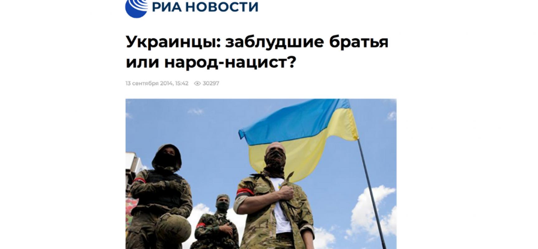 Насколько сильна одержимость Кремля Украиной? Спойлер: очень сильна