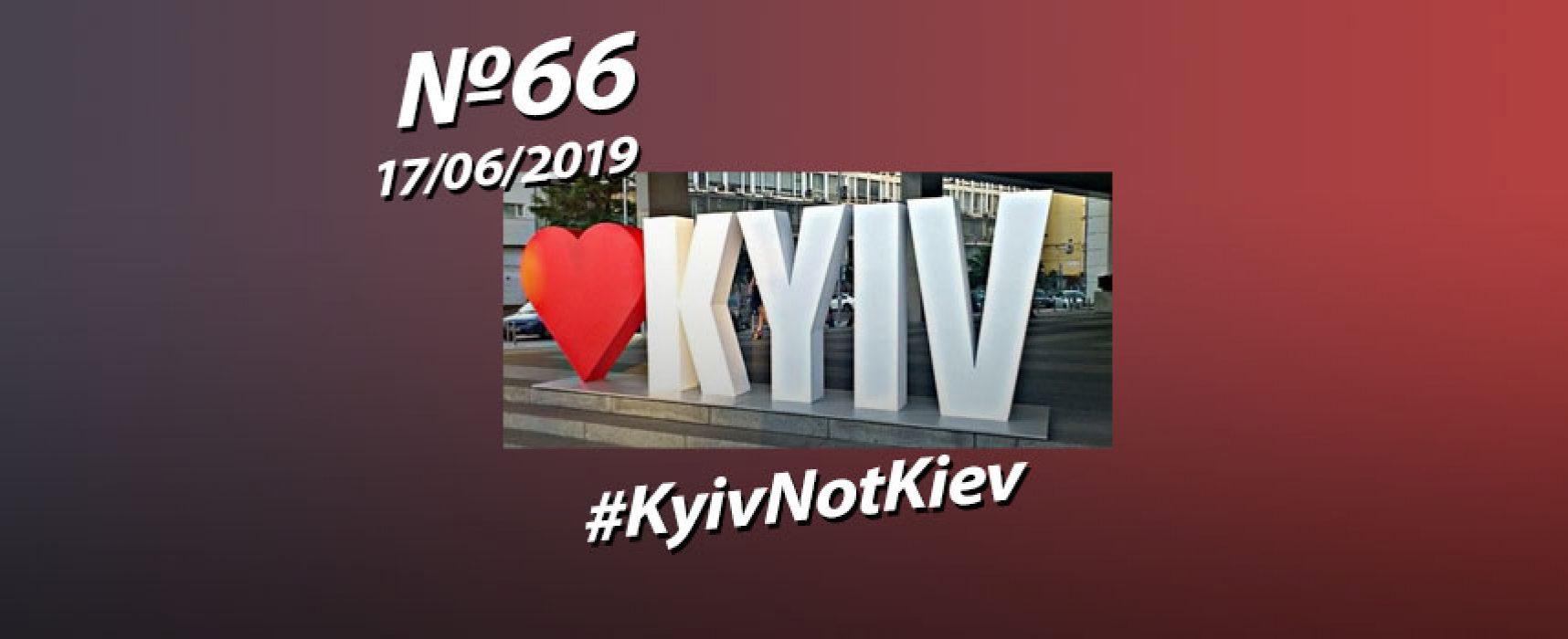 #KyivNotKiev – StopFake.org