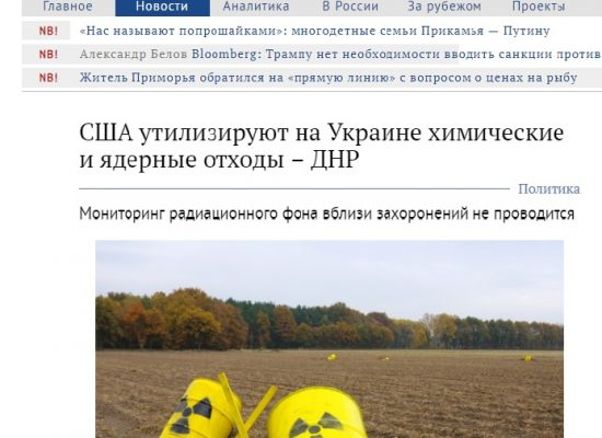 Fake: US Dumps Chemical and Nuclear Waste in Ukraine