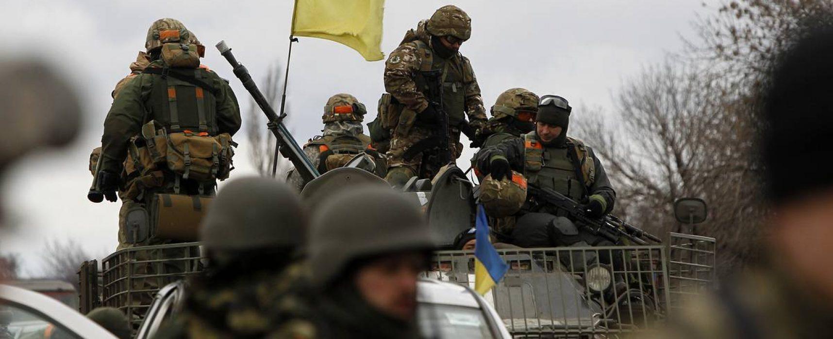 Фейк российских СМИ: украинские войска отступают от границы самопровозглашенной ЛНР из-за проблем со снабжением