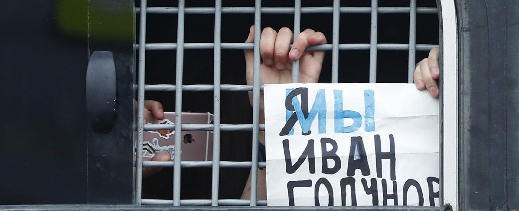 Игорь Яковенко: Торжество справедливости по-русски