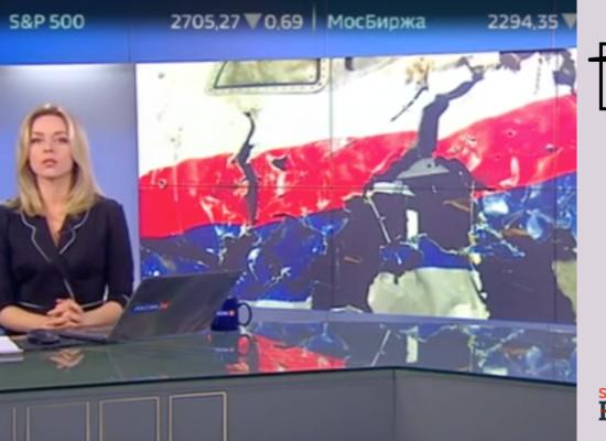 Lažna vest: Holandija smatra Ukrajinu odgovornom za pad MH17