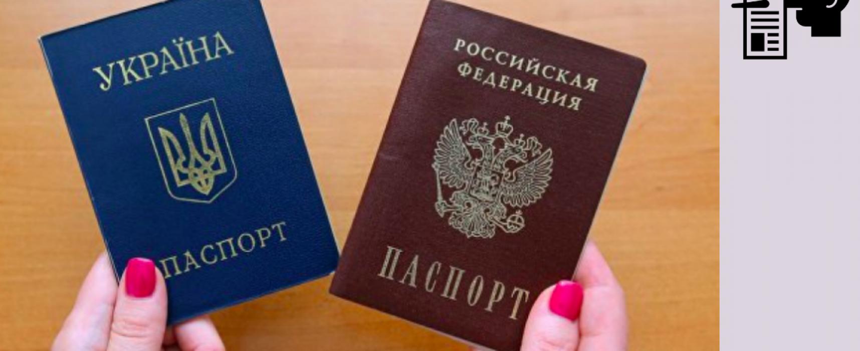 Especulación: El gobierno ucraniano va a tomar las propiedades de los residentes del Donbás