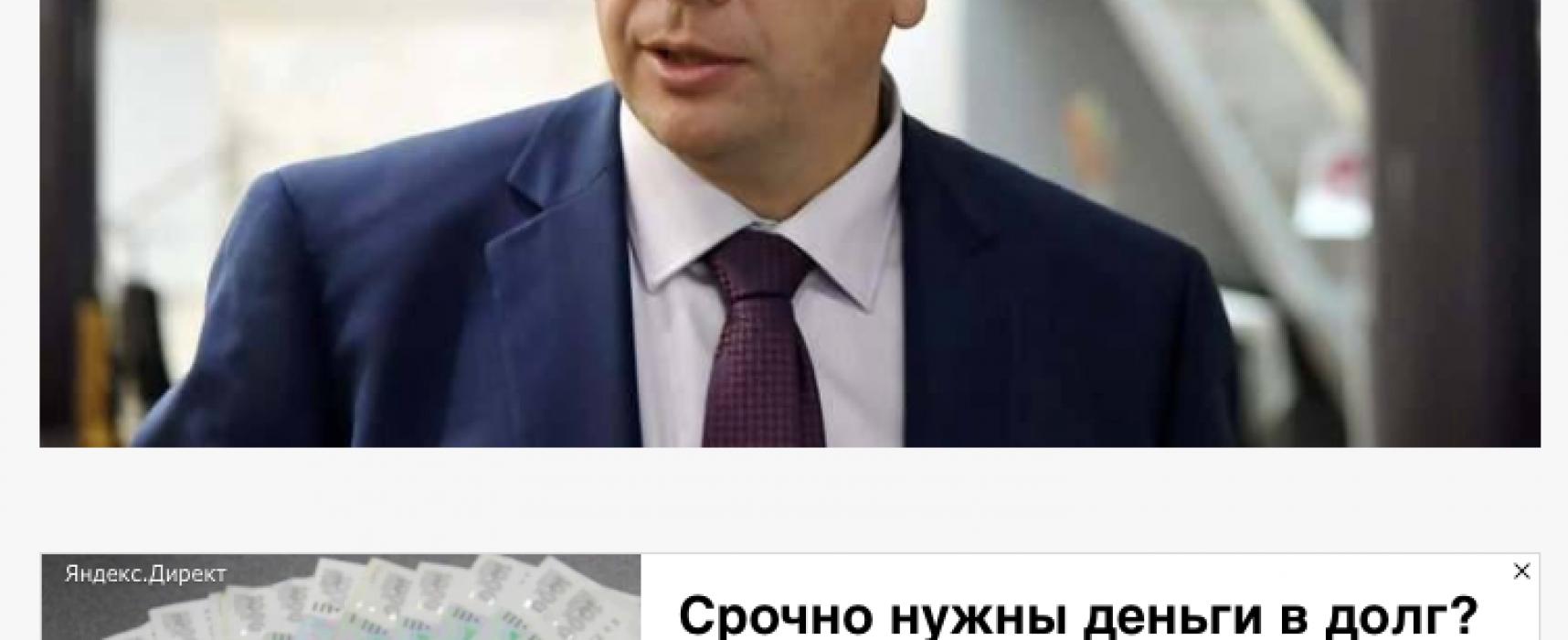 """Fake: La Finlandia, non vede una """"minaccia militare russa"""""""