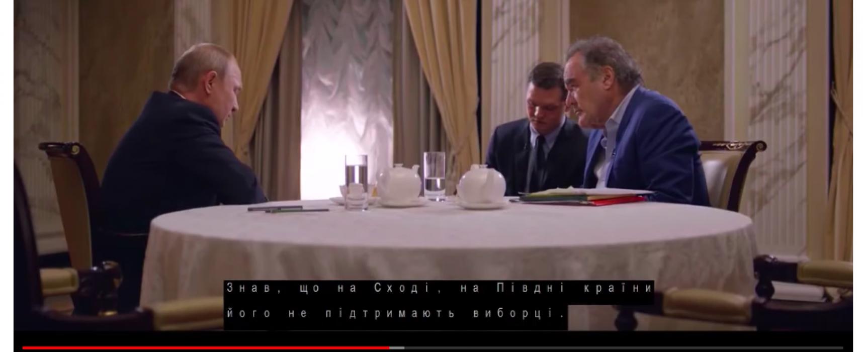 """Какие фейки распространяет фильм Оливера Стоуна """"Revealing Ukraine""""? Часть 2"""