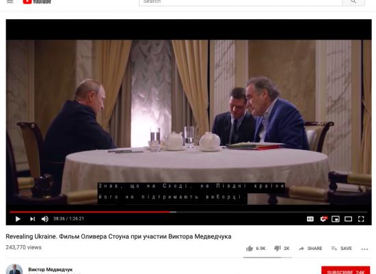 Які фейки поширює фільм Олівера Стоуна Revealing Ukraine? Частина 2
