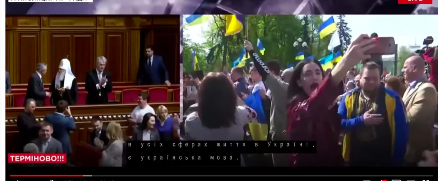 Quels fakes diffuse-t-il le documentaire «Revealing Ukraine» d'Oliver Stone? Première partie