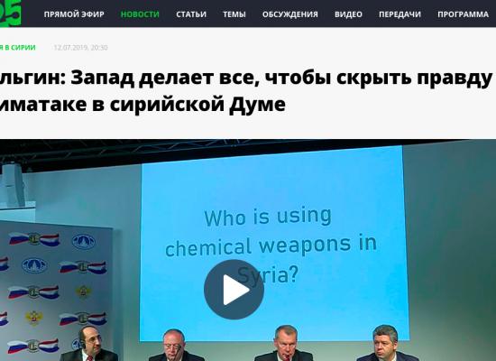 Falso: EE.UU. y la UE inventaron los ataques químicos en Siria
