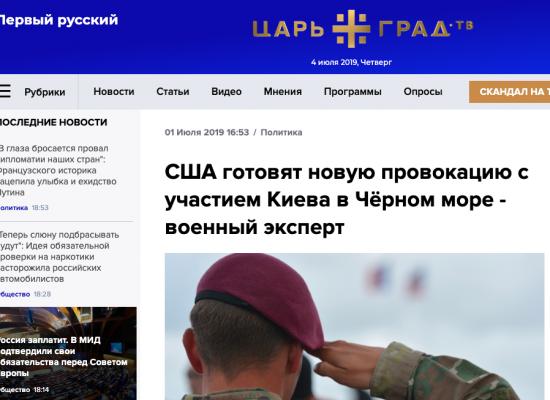 Fake: USA pod zástěrkou cvičení připravují Ukrajinu na nové provokace proti Rusku