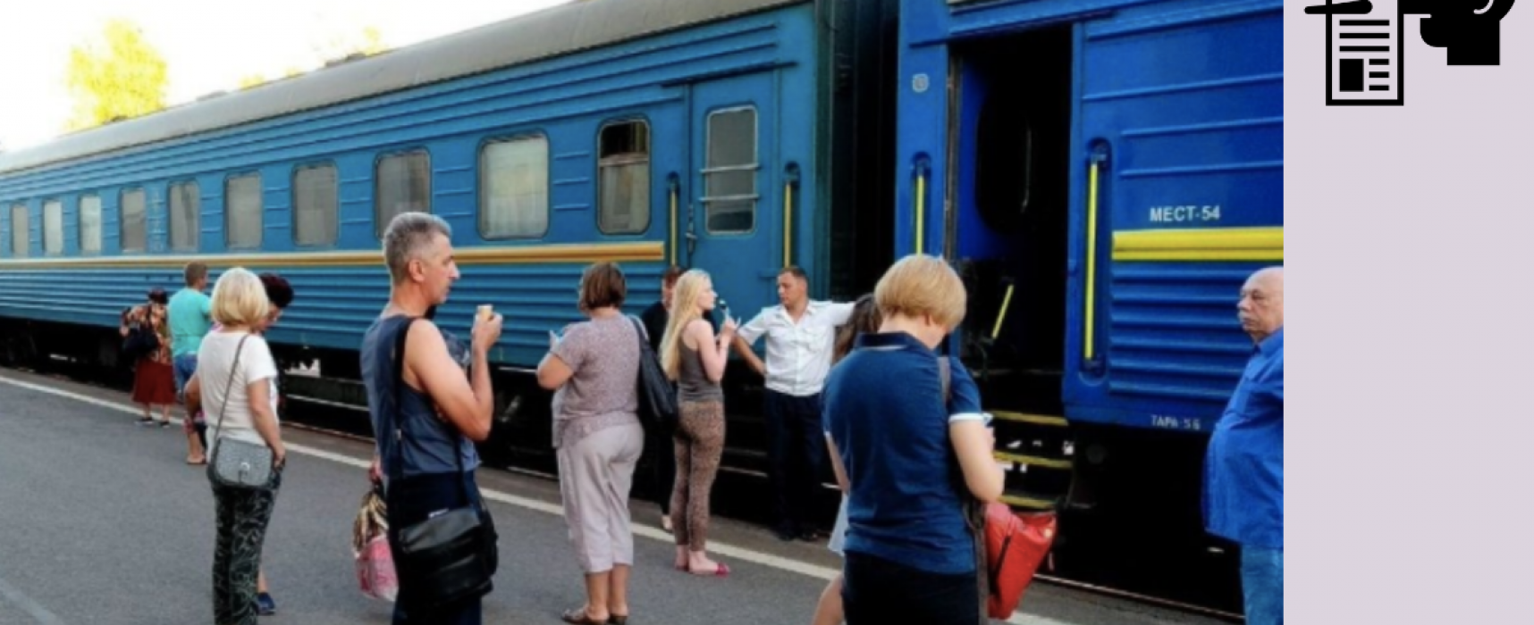 Fake: Ukrainians Want to Go to Russia, Want Trains to Crimea