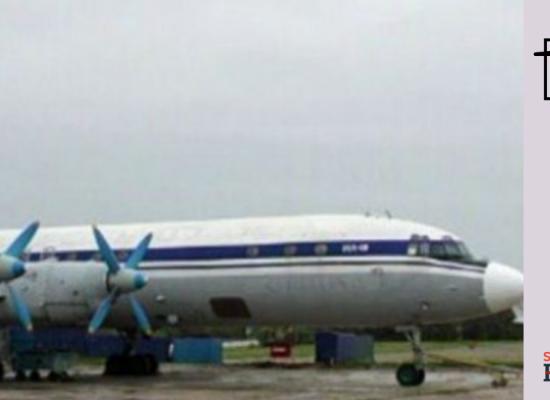 Fake: L'Ukraine a vendu des missiles moldaves à Daech