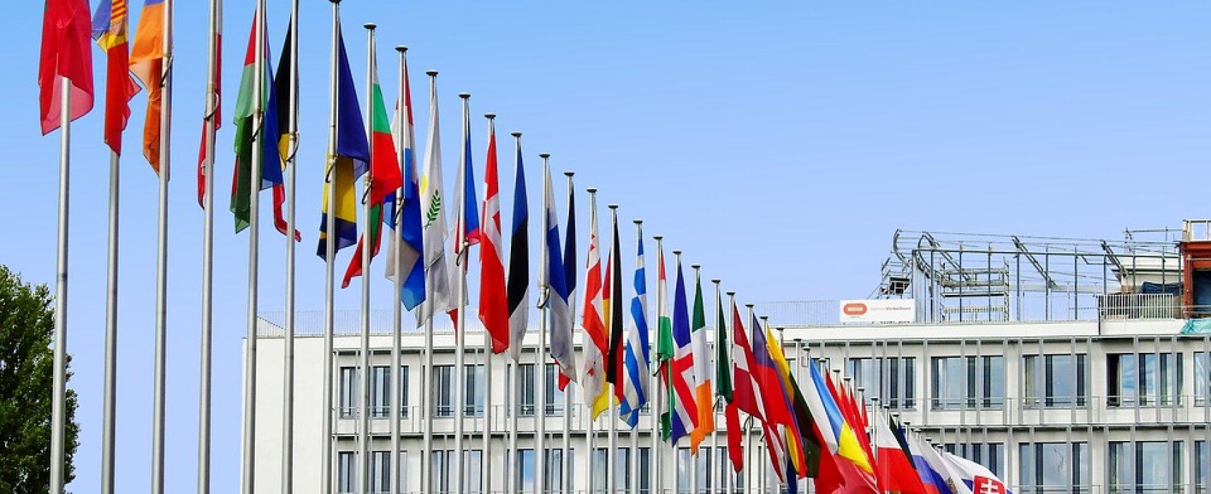 Еврокомиссия подводит итоги борьбы с дезинформацией
