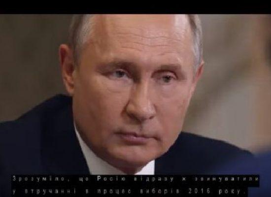 Скандальний фільм Стоуна: передвиборний ролик Медведчука, де за нього агітує Путін