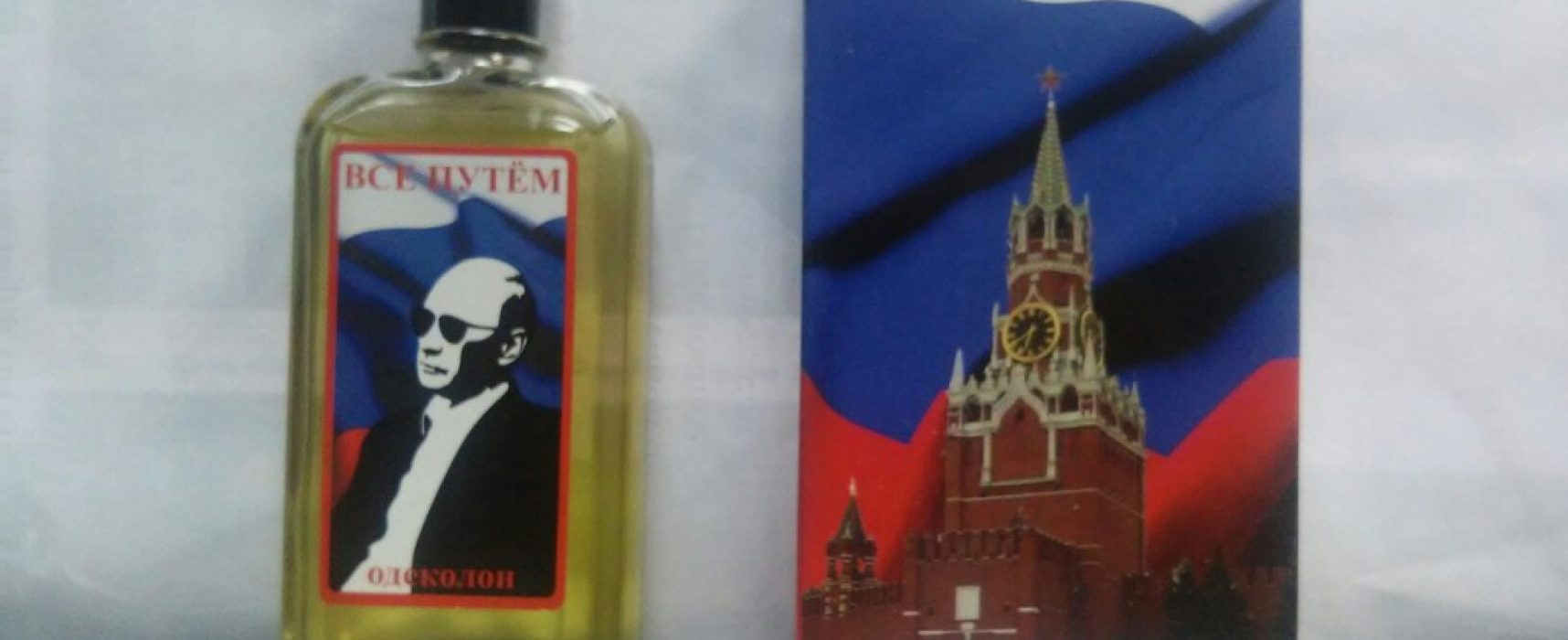 Игорь Яковенко: Запах России