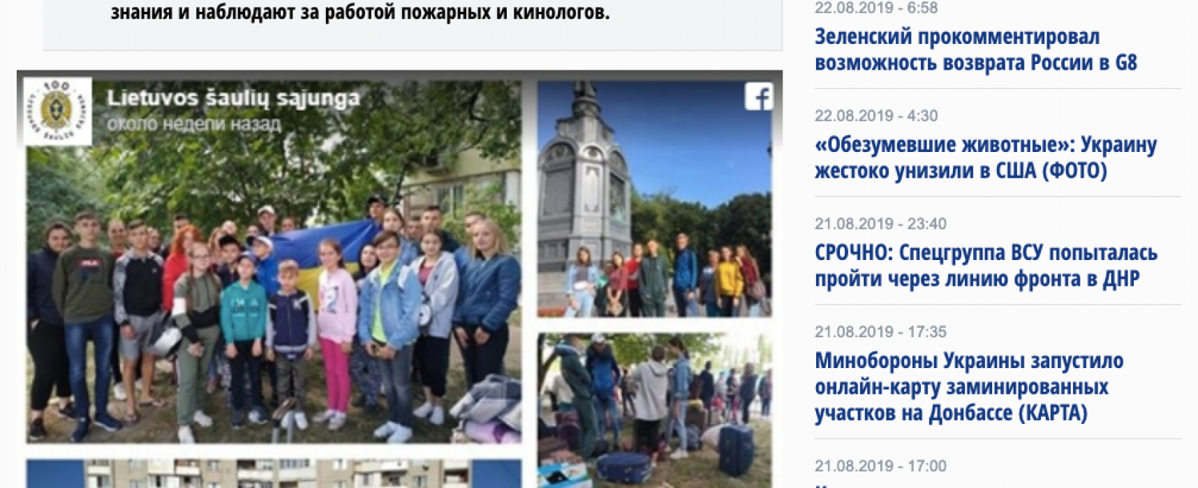 Fake: Lithuania Teaches War to Ukrainian Children