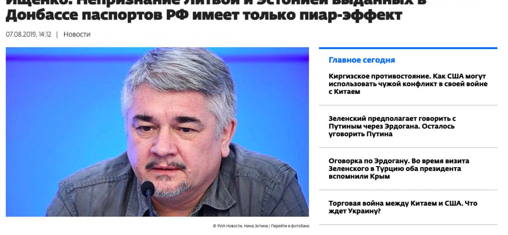 Fake: l'Unione Europea chiude un occhio sulla distribuzione dei passaporti da parte del Cremlino nel Donbass