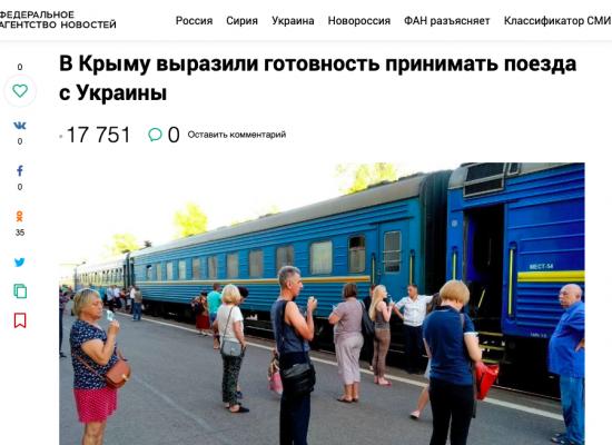 Fake: Gli ucraini vogliono andare in Russia, vogliono andare in Crimea