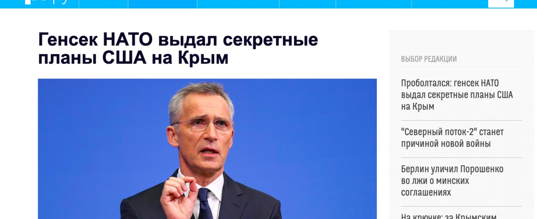 Falso: La OTAN planeaba convertir a Crimea en una base militar suya