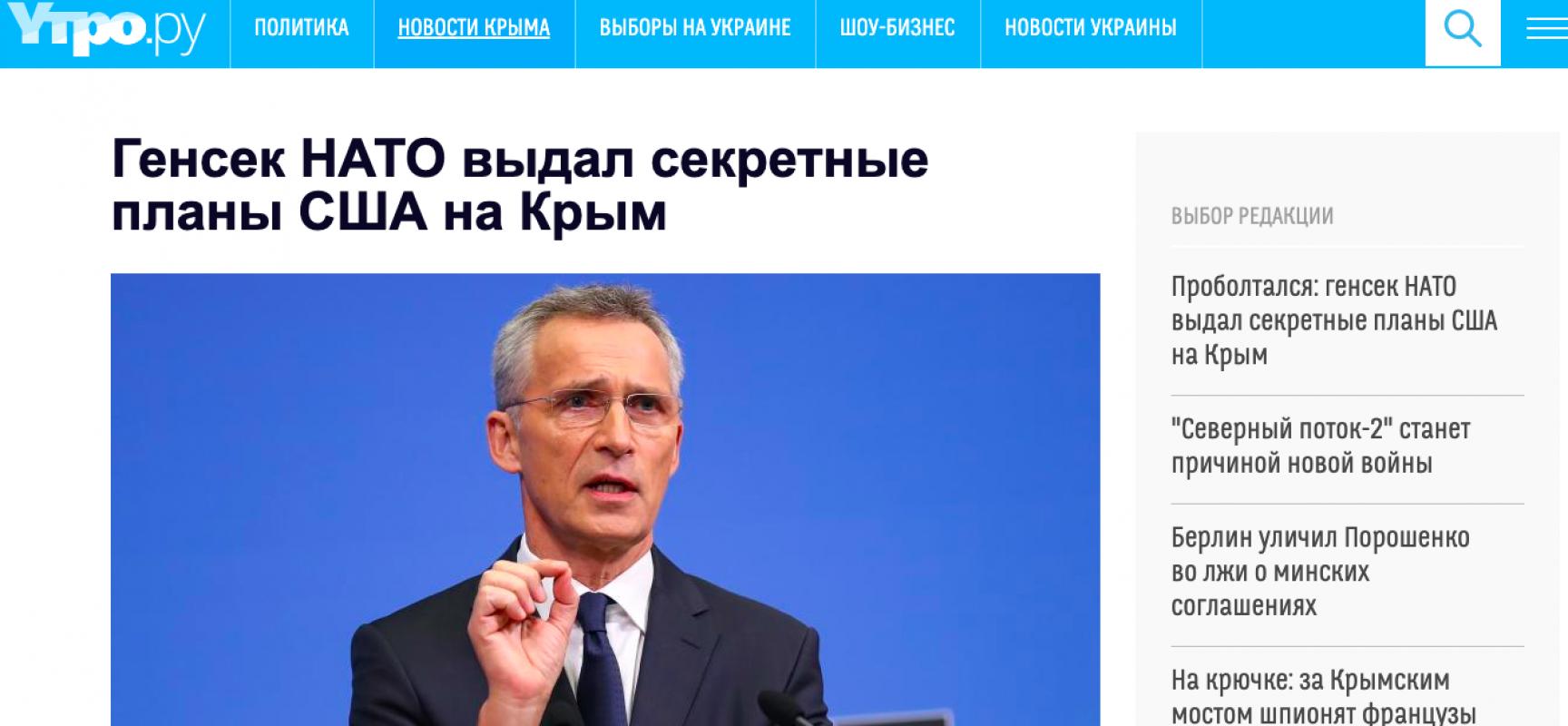 Fake: NATO plant, Krim in eine NATO-Militärbasis zu verwandeln