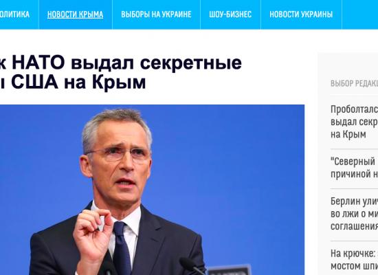 Fake: L'OTAN souhaite transformer la Crimée en base militaire