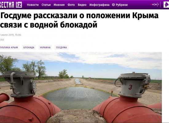 Fake:  il Dnipro è russo