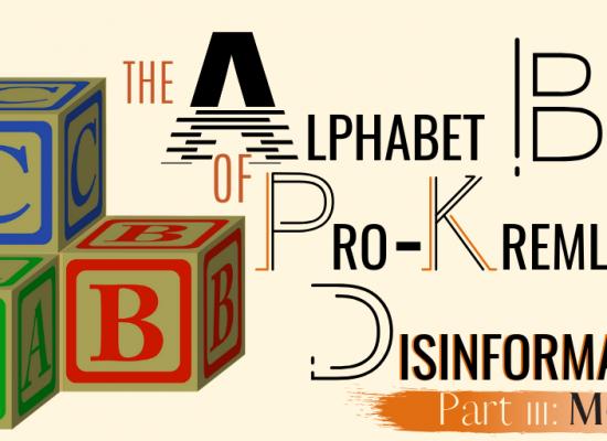 The Alphabet book of pro-Kremlin disinformation (Part III: M – R)