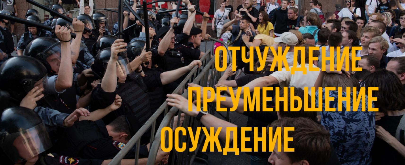 Фейк российских СМИ: власти Грузии пытаются скрыть катастрофический ущерб от потери российских туристов