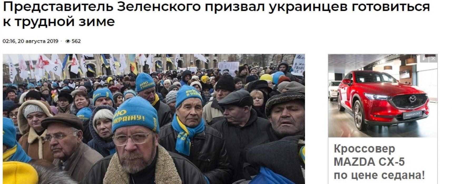 Falso: A los ucranianos les llamaron a prepararse para un invierno difícil debido a disputas con Rusia