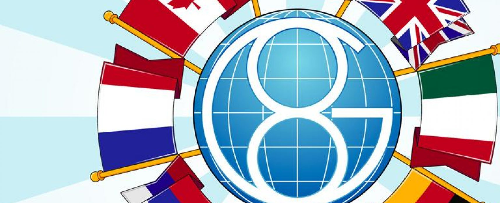 РІА «Новости» розмірковує про запрошення Росії повернутися в G8. Але її туди не запрошують