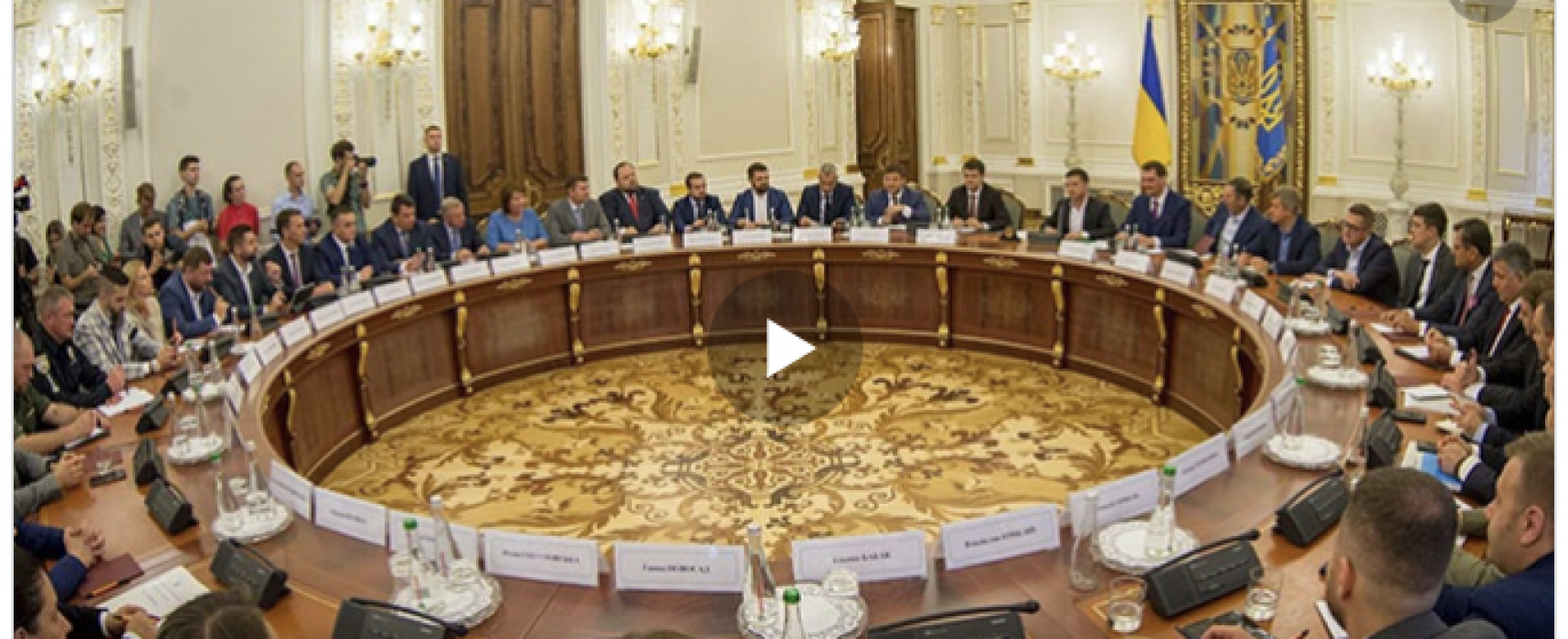 Fake: Um weitere IWF-Millarden zu erhalten, wird Agrarland in der Ukraine zur Ware erklärt