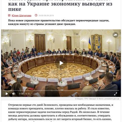 Fake: «L'Ukraine veut vendre ses terres agricoles pour un milliard d'euros au FMI»