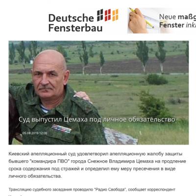 Falso: Volodimir Tsemaj fue liberado debido a que dejó de ser de interés para los investigadores internacionales y para Ucrania