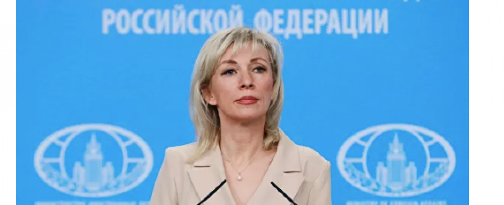 Fake: Russia's Foreign Ministry Spokeswoman Says Ukrainian Military Violate Ceasefire Most