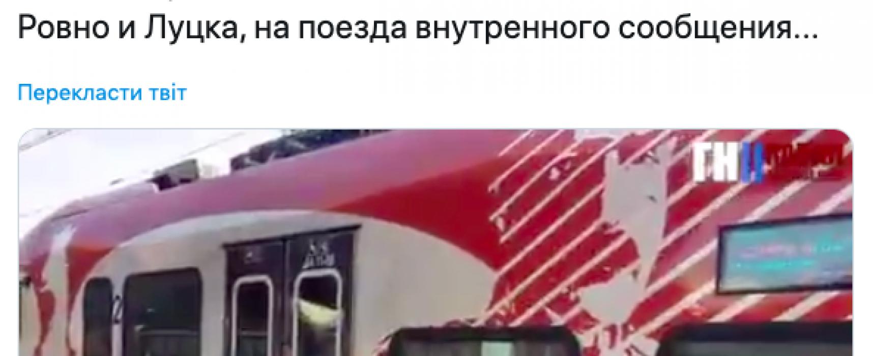 """Manipulacija: Poljska """"prisvojila"""" Lvov, Luck i Rovno"""
