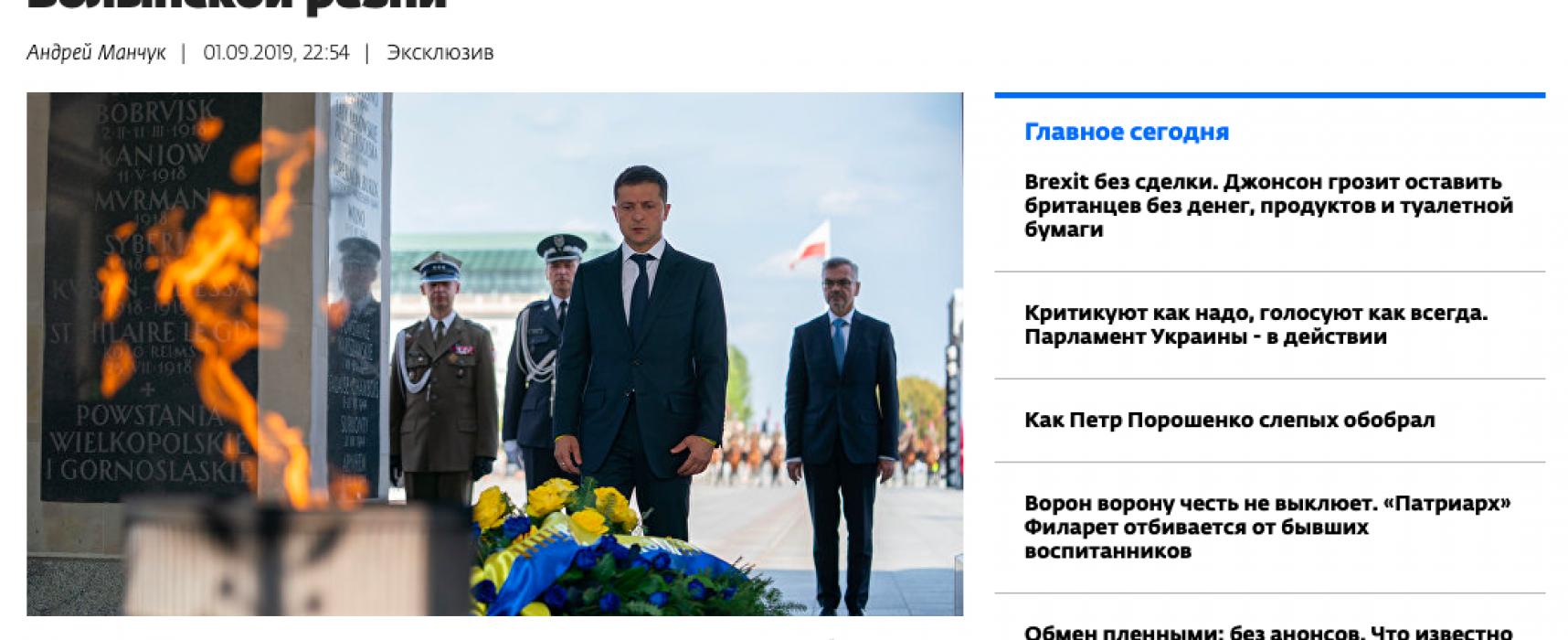 Fake: USA übernehmen die Kontrolle über das ukrainische Gastransitsystem