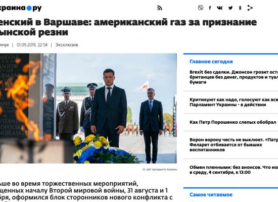 """Fake: Stany Zjednoczone przejmują kontrolę nad ukraińskim systemem transportu gazu i """"wciągają UE w narkotyczną zależność"""" od swych dostaw"""