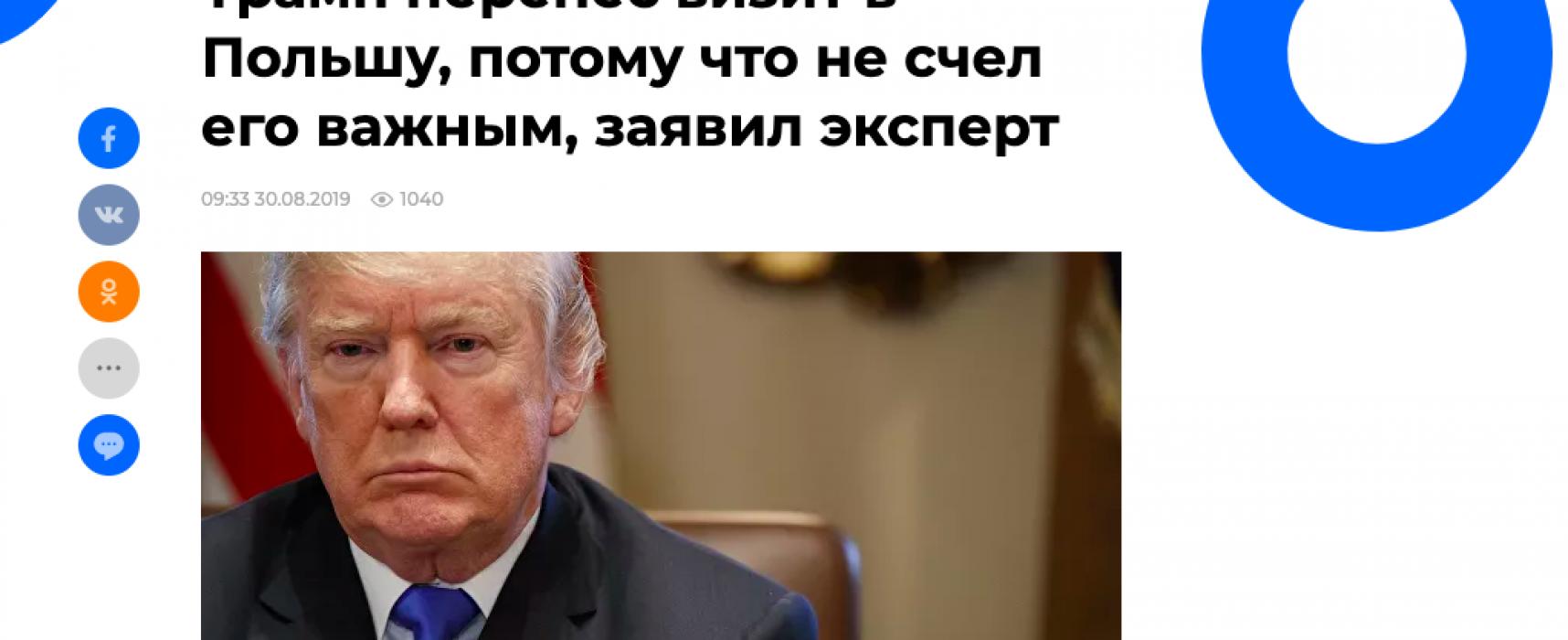 Фейк: Россию не пригласили на мероприятия к началу Второй мировой из-за русофобии